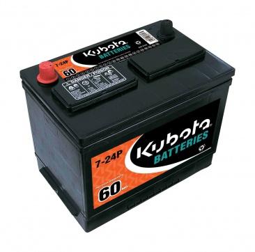 Kubota Genuine Parts » H&R Agri-Power